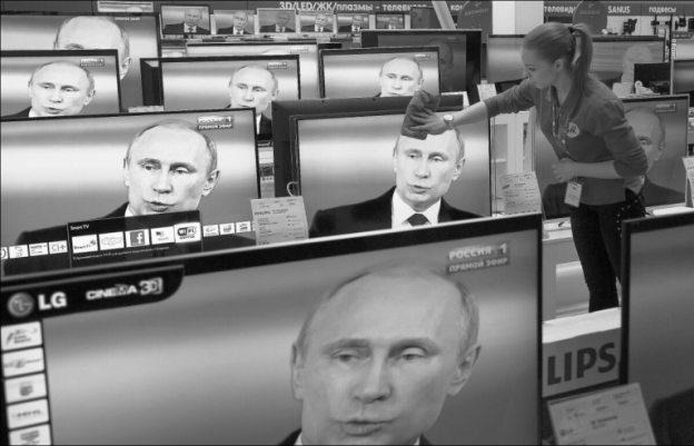 Putin na mídia russa